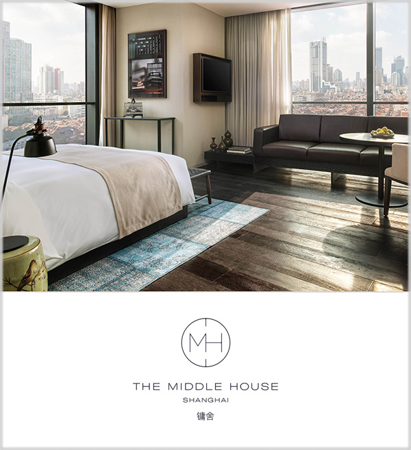 The Middle House
